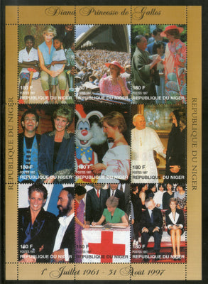 Niger 1997 Princess Diana Commemoration Sc 944 Sheetlet MNH # 9317