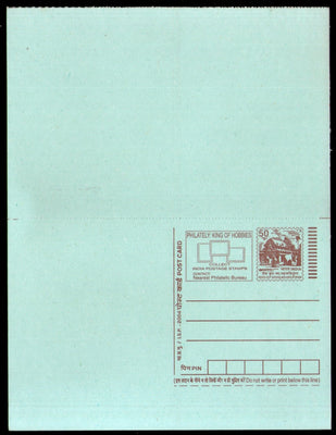 India 2004 50p Rock Cut Rathas ISP-REPLY Post Card with advt. Mint # 9361