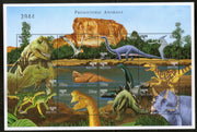 Bhutan 1999 Dinosaurs Prehistoric Animals Wildlife Sc 1218 Sheetlet MNH # 9374