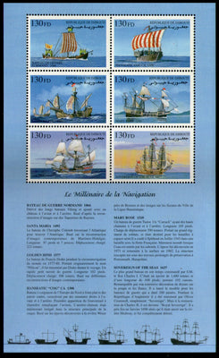 Djibouti 2000 Great Sailing Ship Transport Sc 819 Sheetlet MNH # 9392