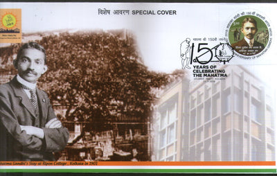 India 2019 Mahatma Gandhi Stay at Ripon College Kolkata Special Cover # 9401