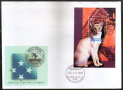 Micronesia 2003 Domestic Cats Pet Animals Sc 574 M/s FDC # 9403
