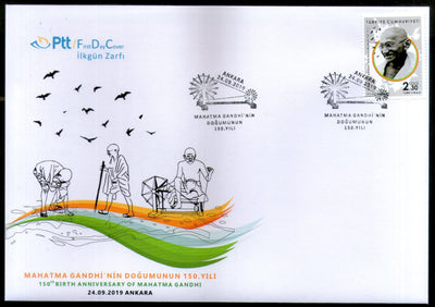 Turkey 2019 Mahatma Gandhi of India 150th Birth Anniversary 1v FDC # 9406