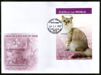 Micronesia 2007 Cats Pet Animals Fauna Sc 755 M/s FDC # 9464