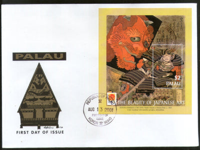 Palau 2001 Japanese Paintings by Hokkei Totoya Art Sc 613 M/s FDC # 9467