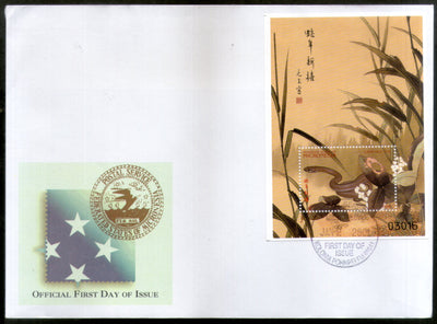 Micronesia 2001 Chinese New Year of Snake Reptiles Sc 412 M/s FDC # 9468