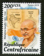 Central African Republic 2019 Mahatma Gandhi of India 150th Birth Anniversary 1v MNH # 9476A