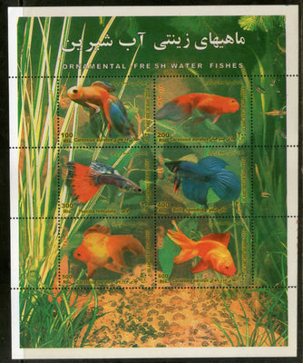 Iran 2004 Fresh Water Ornamental Fishes Marinelife M/s Sc 2888 MNH # 9481