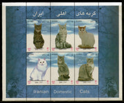 Iran 2004 Cats Domestic Animals Fauna Wildlife M/s Sc 2897 MNH # 9482