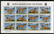 Bhutan 1997 WWF Dhole Whistling Dog Wildlife Animals Fauna Sc 1149 Sheetlet MNH # 9485B