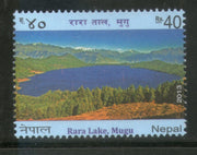 Nepal 2013 Visit Nepal Tourism Rara Lake Mugu Nature Environment MNH # 0094 - Phil India Stamps