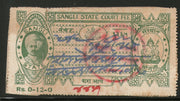 India Fiscal Sangli State 12 As Type 1 KM 16A Court Fee Stamp Used # 952C