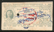 India Fiscal Sangli State 12 As Type 1 KM 16A Court Fee Stamp Used # 952D