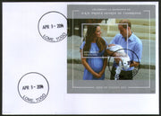 Togo 2014 Prince George Royal Baby M/s FDC # 9624