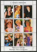St. Thomas & Prince Islands 1998 Diana Princess of Wales Sheetlet MNH # 9633
