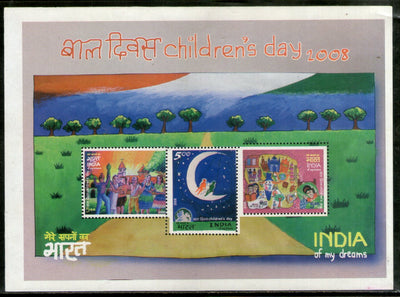 India 2008 Children's Day M/s Error Perforation Shifted Phila-2404 MNH # 9666