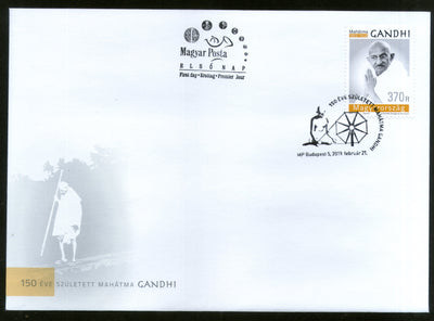 Hungary 2019 Mahatma Gandhi of India 150th Birth Anniversary 1v FDC # 9668