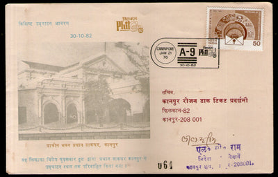 India 1982 Philcawn Kanpur Philatelic Exhibition Special Horse Carried Cover # 9719