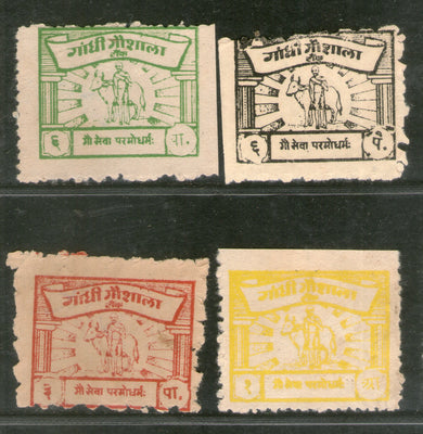 India 4 diff. Gandhi Gaushala Tonk Charity Label Extremely RARE # 972