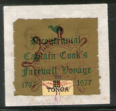 Tonga 1977 85s Bi-Centennial of Cook's Voyage Sc CO125 Odd Shaped Stamp FD Canc # 982