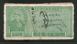 India Fiscal Phaltan State 1An King Type 1 KM 11 Court Fee Revenue Stamp # 98A - Phil India Stamps