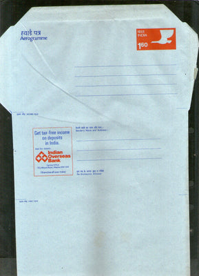 India 1978 160p Swan Indian Overseas Bank Advt. on Postal Stationery Aerogramme MINT # AE11