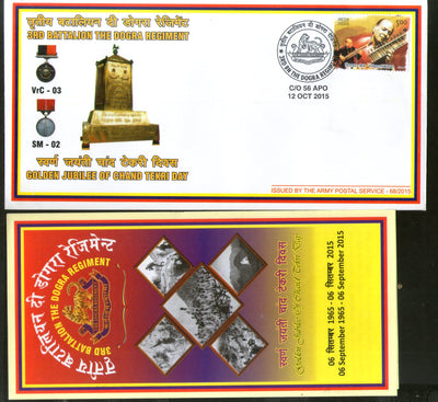 India 2015 Bn Dogra Rifles Chand Tekri Day Coat of Arms Military APO Cover # 100 - Phil India Stamps