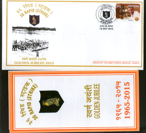 India 2015 Rapid Strike Golden Jubilee Coat of Arms Military APO Cover # 110 - Phil India Stamps