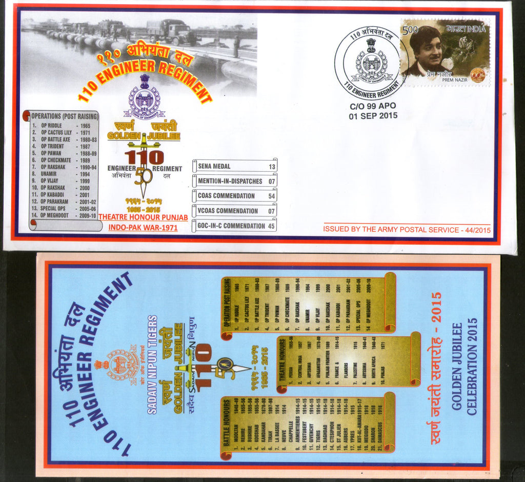 India 2015 Engineer Regiment Golden Jubilee Coat of Arms Military APO Cover #  112 - Phil India Stamps