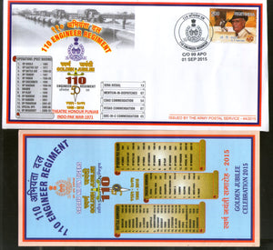 India 2015 Engineer Regiment Golden Jubilee Coat of Arms Military APO Cover # 113 - Phil India Stamps