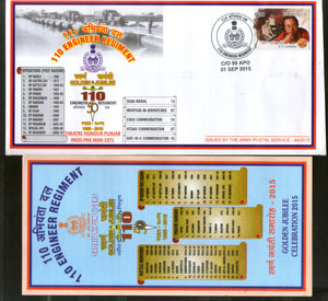 India 2015 Engineer Regiment Golden Jubilee Coat of Arms Military APO Cover #114 - Phil India Stamps