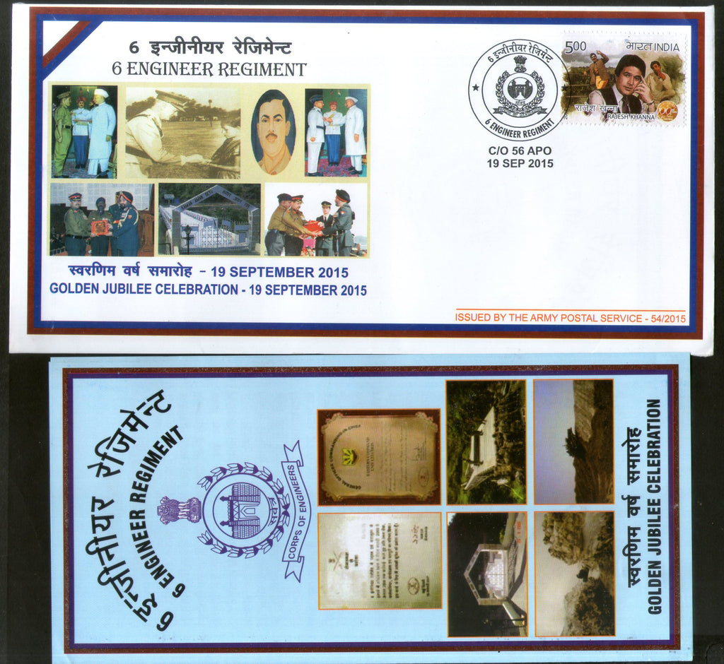 India 2015 Engineer Regiment Golden Jubilee Coat of Arms Military APO Cover # 115 - Phil India Stamps