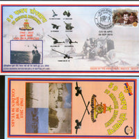 India 2015 Medium Regiment Golden Jubilee Coat of Arms Military APO Cover # 119 - Phil India Stamps