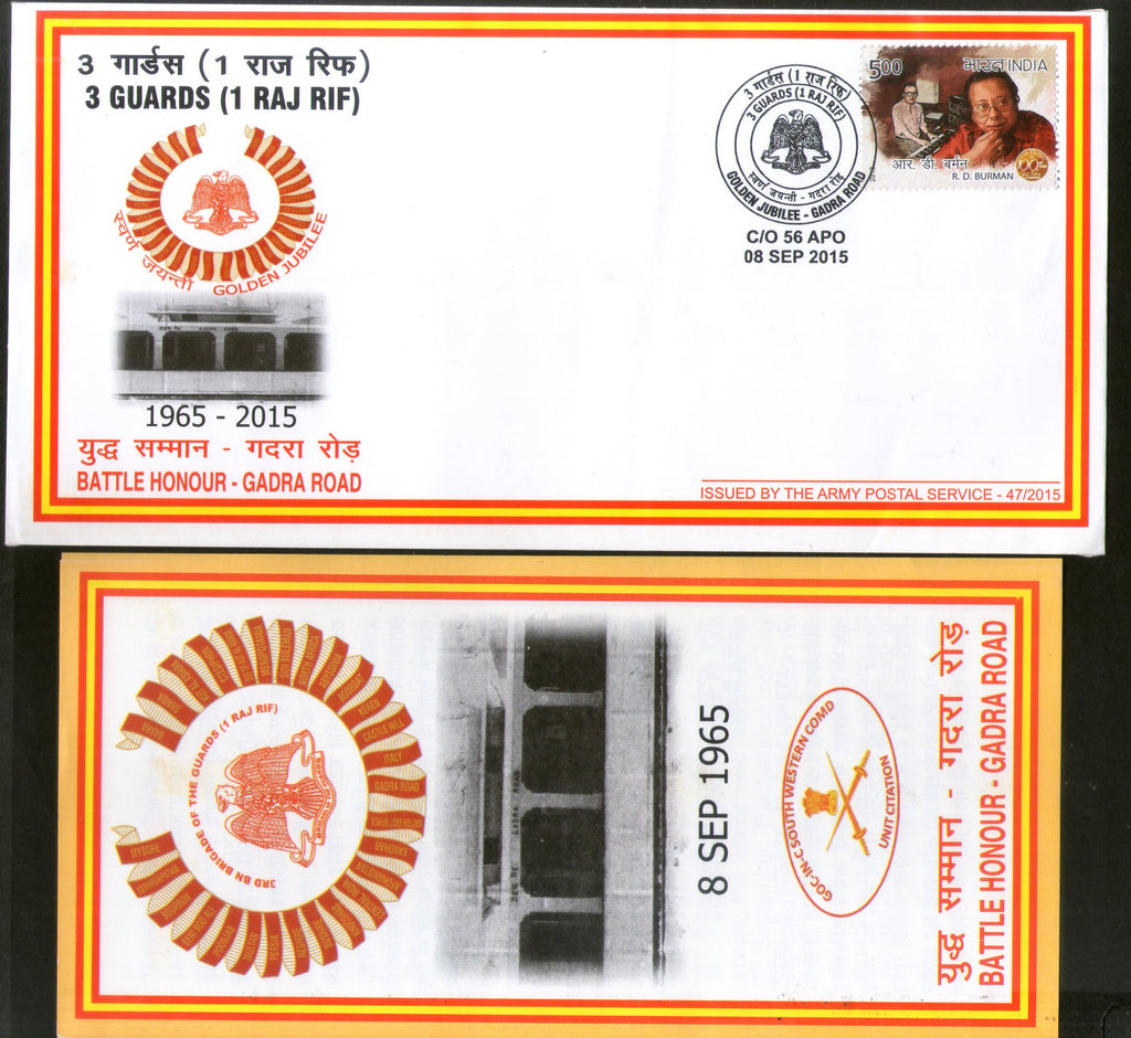 India 2015 Guards Rajputana Rifles Gadra Rd Coat of Arms Military APO Cover #124 - Phil India Stamps