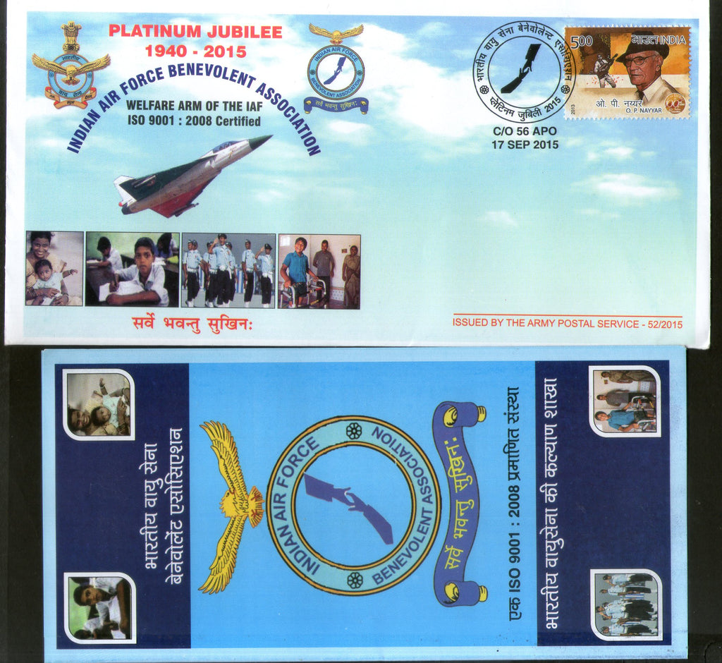 India 2015 Indian Air Force Benevolent Ass. Coat of Arms Military APO Cover # 129 - Phil India Stamps