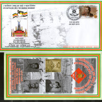 India 2015 Battalion (WLI) Madras Regiment Coat of Arms Military APO Cover # 133 - Phil India Stamps