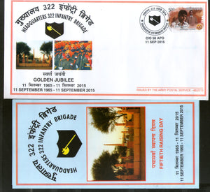 India 2015 Headquarter 322 Infantry Brigade Coat of Arms Military APO Cover # 135 - Phil India Stamps