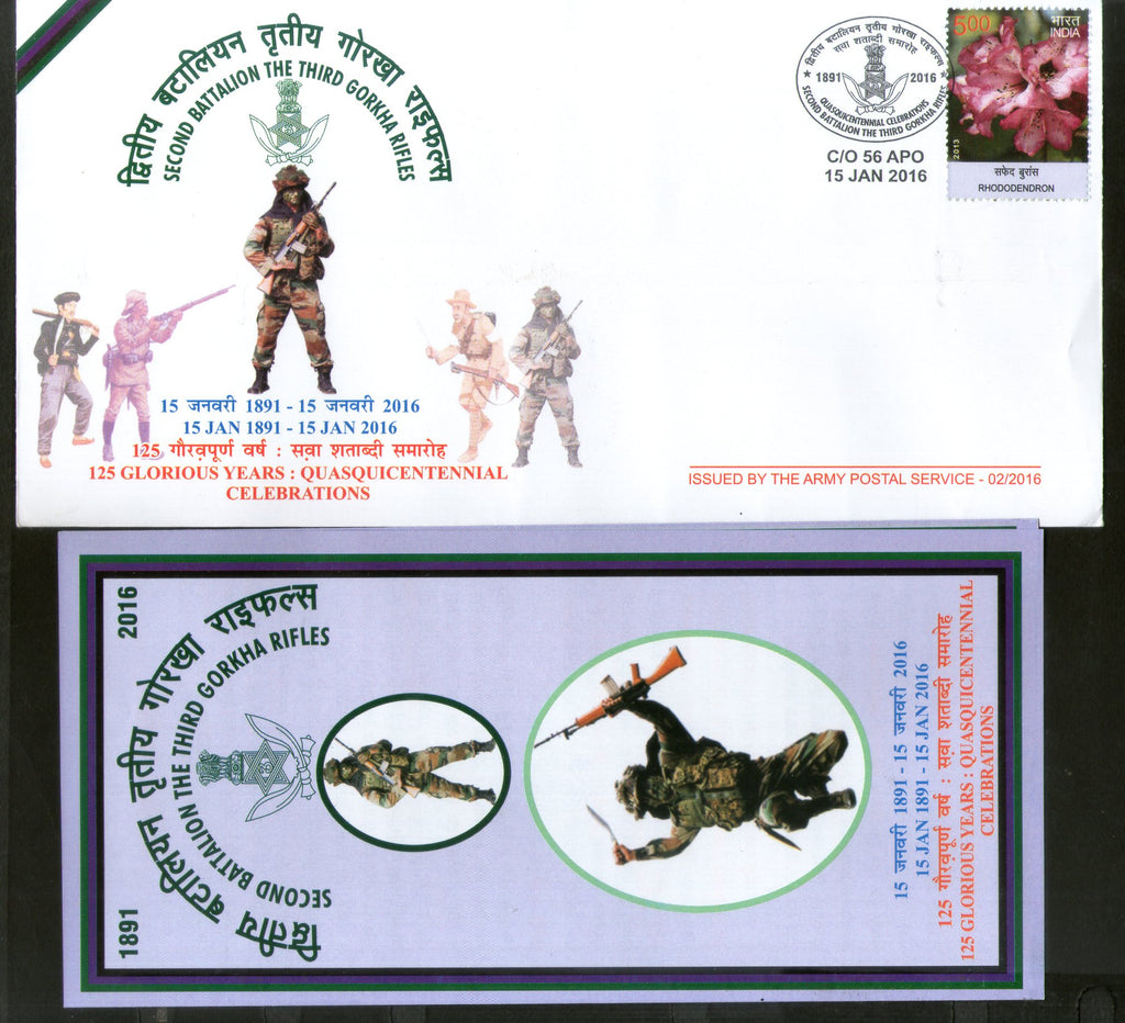 India 2016 Battalion 3rd Gorkha Rifles Coat of Arms Military APO Cover # 158 - Phil India Stamps