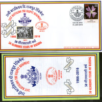 India 2016 Battalion the Rajput Regiment Coat of Arms Military APO Cover # 159 - Phil India Stamps