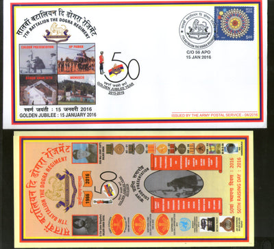 India 2016 Battalion the Dogra Regiment Coat of Arms Military APO Cover # 160 - Phil India Stamps
