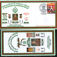 India 2016 Battalion the Rajputana Regiment Coat of Arms Military APO Cover # 162 - Phil India Stamps