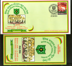 India 2016 Military Intelligence Tranning School & Depot Coat of Arms APO Cover # 163 - Phil India Stamps