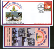 India 2016 Mountain Artillery Brigade Coat of Arms Military APO Cover # 165 - Phil India Stamps