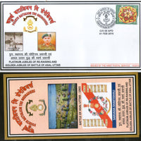 India 2016 Battalion the Grenadies Coat of Arms Military APO Cover # 166 - Phil India Stamps
