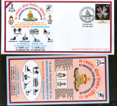India 2016 Maratha Field Regiment Cassino-2 Coat of Arms Military APO Cover # 168 - Phil India Stamps
