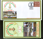 India 2016 Battalion the Rajput Regiment Coat of Arms Military APO Cover # 169 - Phil India Stamps