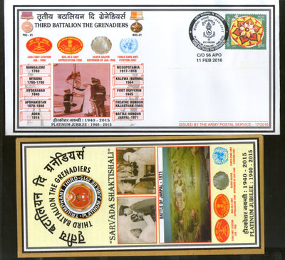 India 2016 Battalion the Grenadiers Flag Coat of Arms Military APO Cover # 170 - Phil India Stamps