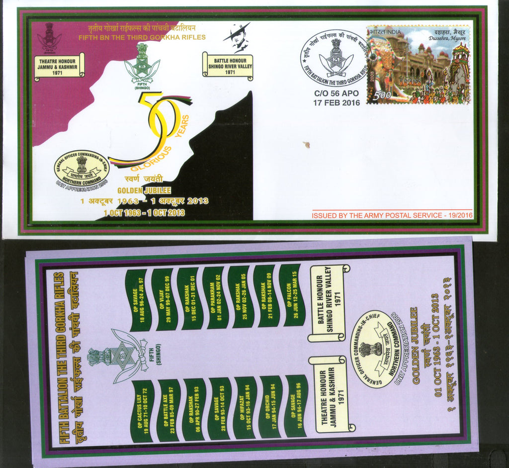 India 2016 Battalion 3rd Gorkha Rifles Coat of Arms Military APO Cover # 175 - Phil India Stamps