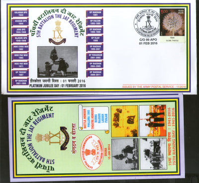 India 2016 Battalion the Jat Regiment Coat of Arms Military APO Cover # 176 - Phil India Stamps