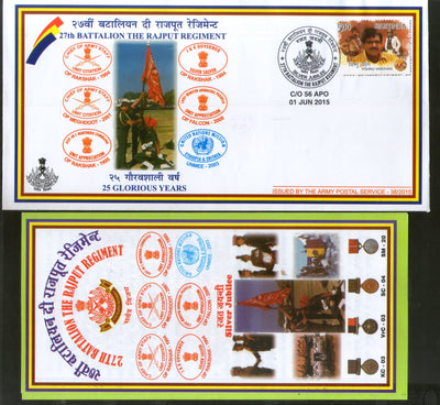 India 2015 Battalion the Rajput Regiment Coat of Arms Military APO Cover # 179 - Phil India Stamps